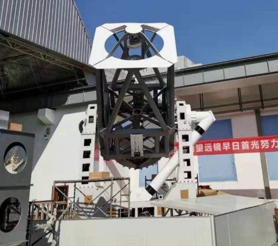 De Chinese Large Solar Telescope